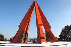 War memorial or memorial Eternitate, Kishinev Chisinau Moldova Royalty Free Stock Photo