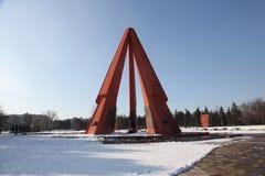 War memorial or memorial Eternitate, Kishinev Chisinau Moldova Stock Image