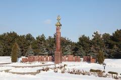 War memorial or memorial Eternitate, Kishinev Chisinau Moldova Stock Images