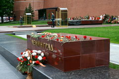 War memorial in Moscow Stock Photo