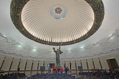 War Memorial Museum. Bow Hill, Moscow Stock Photography