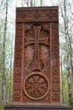 War memorial on Sinyavino Heights Stock Images