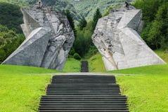 War memorial in Sutjeska National parc. War Memorial in Sutjeska National Park, Bosnia and Herzegovina Royalty Free Stock Images