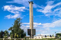 The War Memorial on the Tmaka river embankment in the city of Tver, Russia. stock images