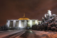 War Museum on Bow Hill (Poklonnaya Hill), Moscow. Russia Stock Photos
