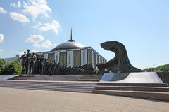 War Museum memorial on Bow Hill, Moscow Stock Images