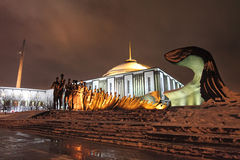 War Museum memorial on Bow Hill, Moscow by night Royalty Free Stock Image