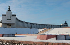 War Museum in Poklonnaya Bow Hill, Moscow Stock Photography