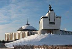 War Museum in Poklonnaya Bow Hill, Moscow Stock Photo