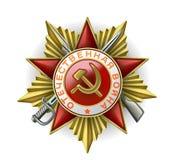 War patriotic medal Stock Images
