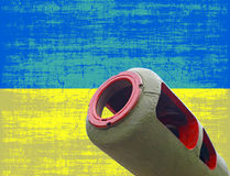 War in Ukraine.Artillery cannon against of destroy Royalty Free Stock Photos