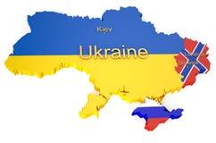 War in Ukraine 6 Royalty Free Stock Photo