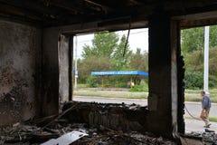 The war in Ukraine Stock Image