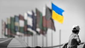 War in Ukraine. Who's next ???!!! Stock Photo