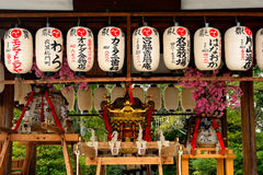 Waraten Shinto Shrine, Kyoto, Japan Royalty Free Stock Photography