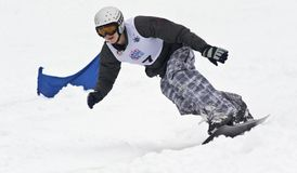 Ward Snow Day.Junior Championships in downhill. Royalty Free Stock Photo