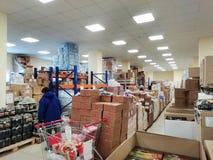 Warehousing Store. wholesale stock image