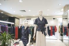Warenhuis Stock Foto