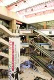 Warenhuis in China Royalty-vrije Stock Foto