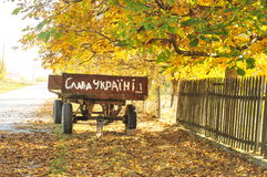 Warenkorb in einem Dorf in Ukraine Stockfotografie