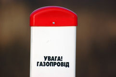 Warning. Natural gas pump line. Kiev,Ukraine Royalty Free Stock Images