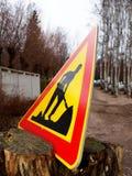 Warning sign, construction Stock Photos