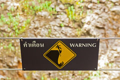 Warning sign at a hill. Royalty Free Stock Images