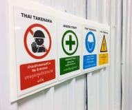 Warning Sign, No entrance, Safety first, Safety helmets, General danger Stock Images