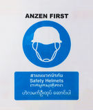 Warning Sign, No entrance, Safety first, Safety helmets, General danger Royalty Free Stock Photo