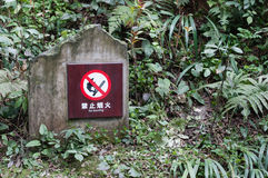 Warning. The sign No fire on stone tablet Royalty Free Stock Photos