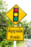 Warning sign traffic lights signal Royalty Free Stock Images