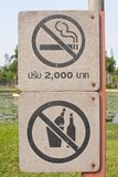 Warning signs do not smoke and drink. Stock Photography