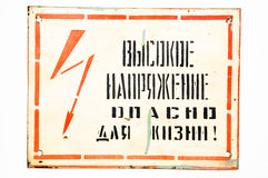 Warning table. The tablet warning of danger to a life. Russian letters Stock Photo