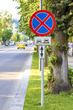 Warning tow away zone sign Stock Photos