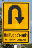 Warning U-Turn ahead on the road. Warning symbol U-Turn ahead on the road stock photos