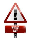 Warning wrong way sign illustration Stock Photography