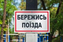 Warnzeichen auf Platte Lizenzfreie Stockfotos