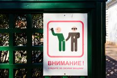 Warnzeichen herein den Peterhof-Park Aufmerksamkeit, Blick hinter Sachen lizenzfreie stockfotografie