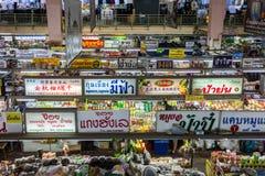 Warorot市场 库存照片