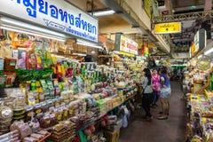 Warorot Market Royalty Free Stock Photo