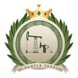 Warranty seal Royalty Free Stock Image