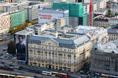 WARSAW CITY, Polonia Palace Hotel Stock Image