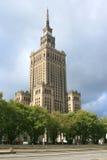 Warsaw - Communist Icon Stock Photos