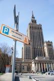 Warsaw life Stock Photo