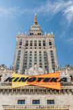 Warsaw Palace of Culture and Science Royalty Free Stock Images