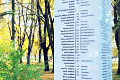 Outdoor exhibition `Let`s keep them in mind`. Warsaw,Poland. 16 October 2017. Outdoor exhibition `Let`s keep them in mind` dedicated to the civilian victims of Stock Photo