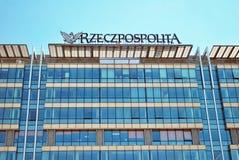 warsaw Polska Lipiec 2016 Biurowy buildingRzeczpospolita Obrazy Royalty Free