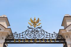 Warsaw University Coat Of Arms At Main Gate stock photography