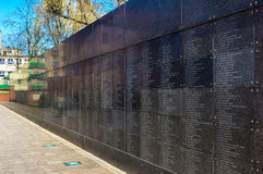 Warsaw Uprising Museum. Memorial Wall with the names of thousands of insurgents who were killed during the Uprising - Warsaw, Poland Royalty Free Stock Photography