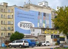 Warschau, Polen Alte Werbung eines Film ` Foton-` auf einer Gebäudewand Lizenzfreie Stockfotos